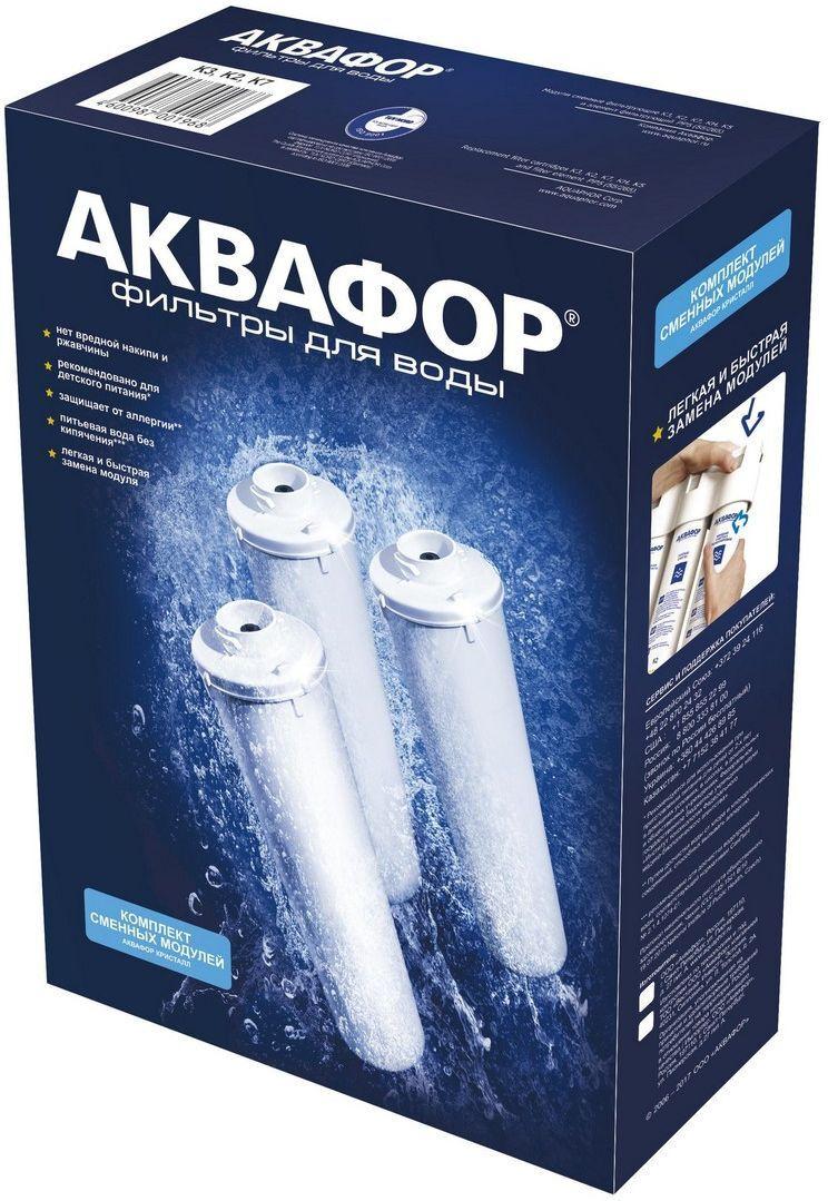 """Комплект сменных модулей Аквафор """"К5-К2-К7"""", для фильтра Аквафор """"Кристалл А"""", 3 шт  #1"""