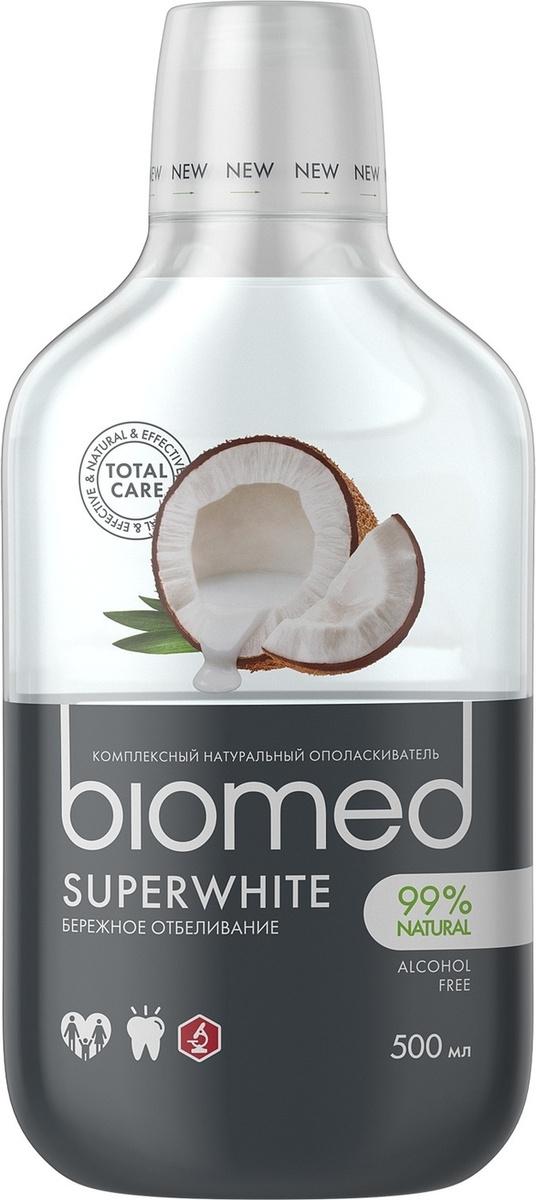 Ополаскиватель для полости рта Biomed Superwhite Кокос, без фтора, усиливает отбеливающие свойства зубной #1