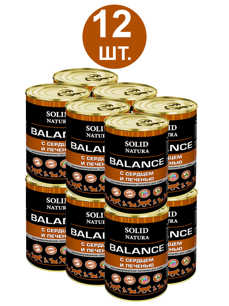 Влажный корм для собак, Solid Natura Balance, сердце и печень, упаковка 12 шт х 340 г  #1
