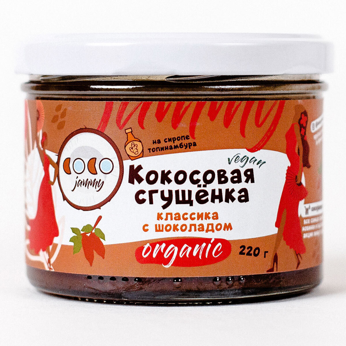 Шоколадная кокосовая сгущёнка, CoСоJammy, постная, веган, 220 грамм  #1