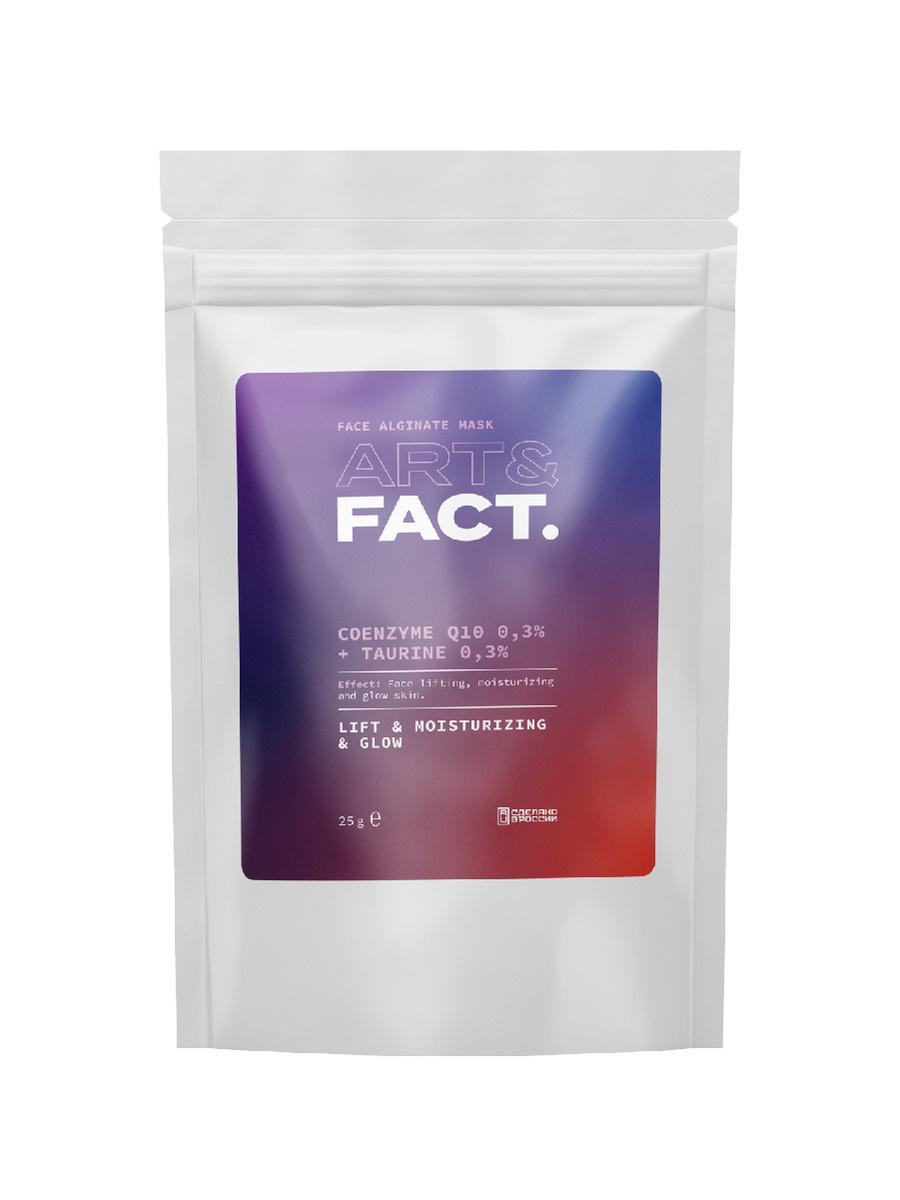 ART&FACT. Альгинатная омолаживающая маска с коэнзимом Q10 0,3% и таурином 0,3%  #1