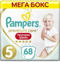 Подгузники-трусики Pampers Premium Care, 12-17 кг, размер 5, 68 шт. Наши лучшие предложения