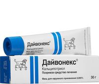 leo pharma gyógyszerek pikkelysömörhöz