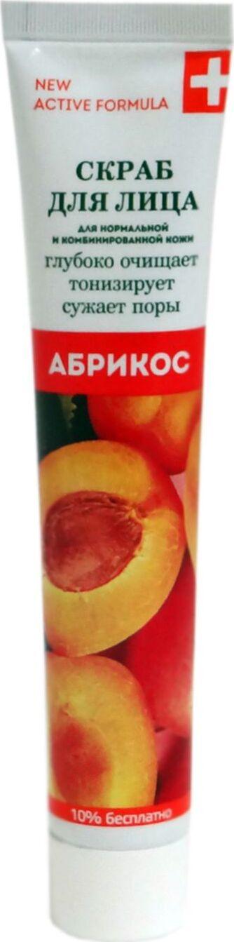 Скраб для лица Galant Cosmetic Active Formula Абрикос, для нормальной и комбинированной кожи, 44 мл Galant Cosmetic