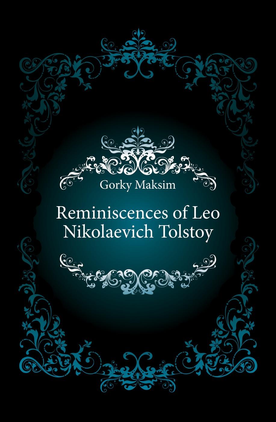 Максим Алексеевич Горький Reminiscences of Leo Nikolaevich Tolstoy