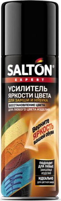 Средство для обуви и одежды Salton Expert усилитель яркости цвета для замши, нубука и велюра, 53200, прозрачный, 200 мл цена и фото