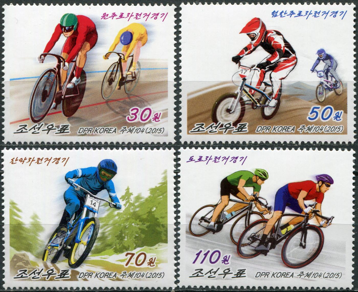КНДР 2015. Велосипедный спорт (MNH OG) Серия из 4 марок