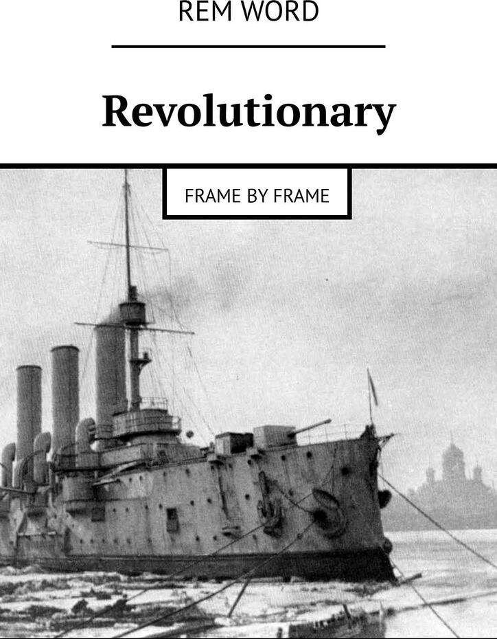 RemWord. Revolutionary