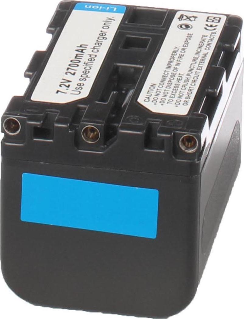 Аккумуляторная батарея iBatt iB-T3-F289 3200mAh для камер Sony DCR-TRV240E, DCR-TRV265E, DCR-TRV340E, DCR-TRV20E, DCR-TRV230E, DCR-PC8E, HDR-SR1, CCD-TRV208E, DCR-PC110E, CCD-TRV408E, DCR-DVD101E, DCR-TRV16E, DCR-TRV330E, DCR-TRV75E, HVR-A1U,