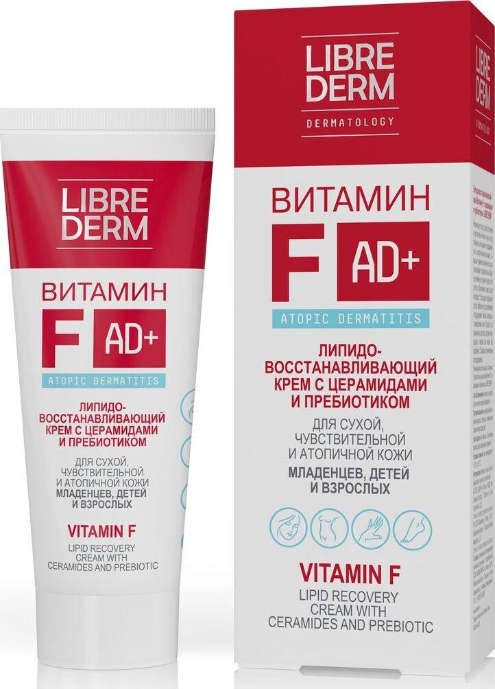 Крем для лица и тела Librederm Витамин F Липидовосстанавливающий, с церамидами и пребиотиком, 0+, 75 мл Librederm