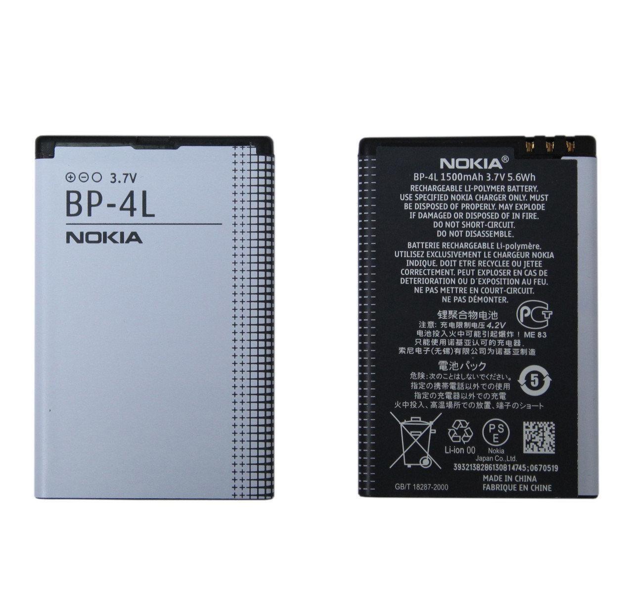 Аккумулятор Nokia BP-4L (E71/E52/E6/E6-00/E61i/E63/E90/Explay StarTV)