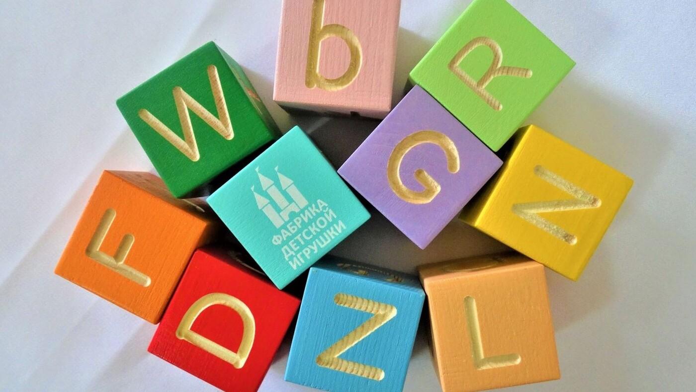 что алфавит английский в картинках для кубиков великолепно