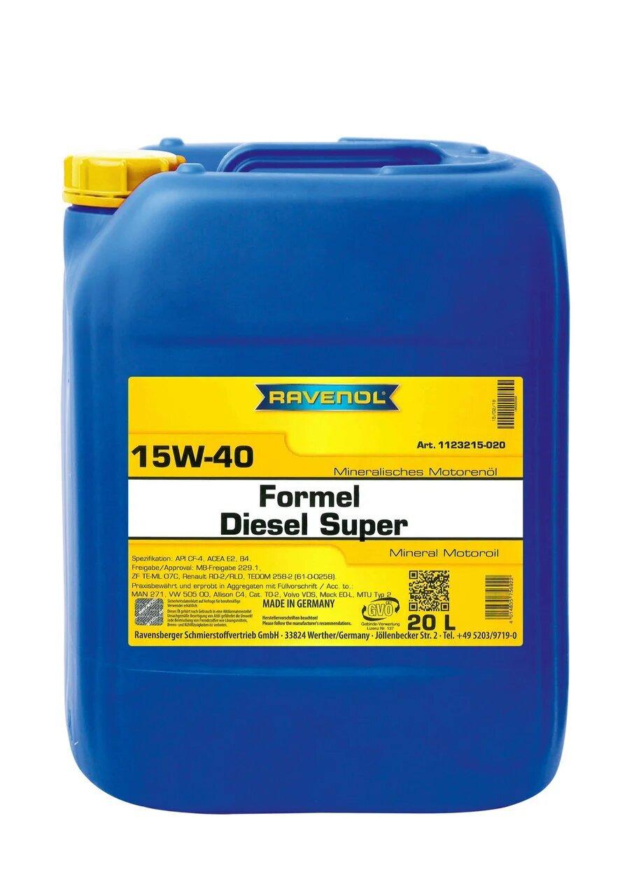 Моторное масло RAVENOL Formel Super Diesel SAE 15W-40 (20л) new