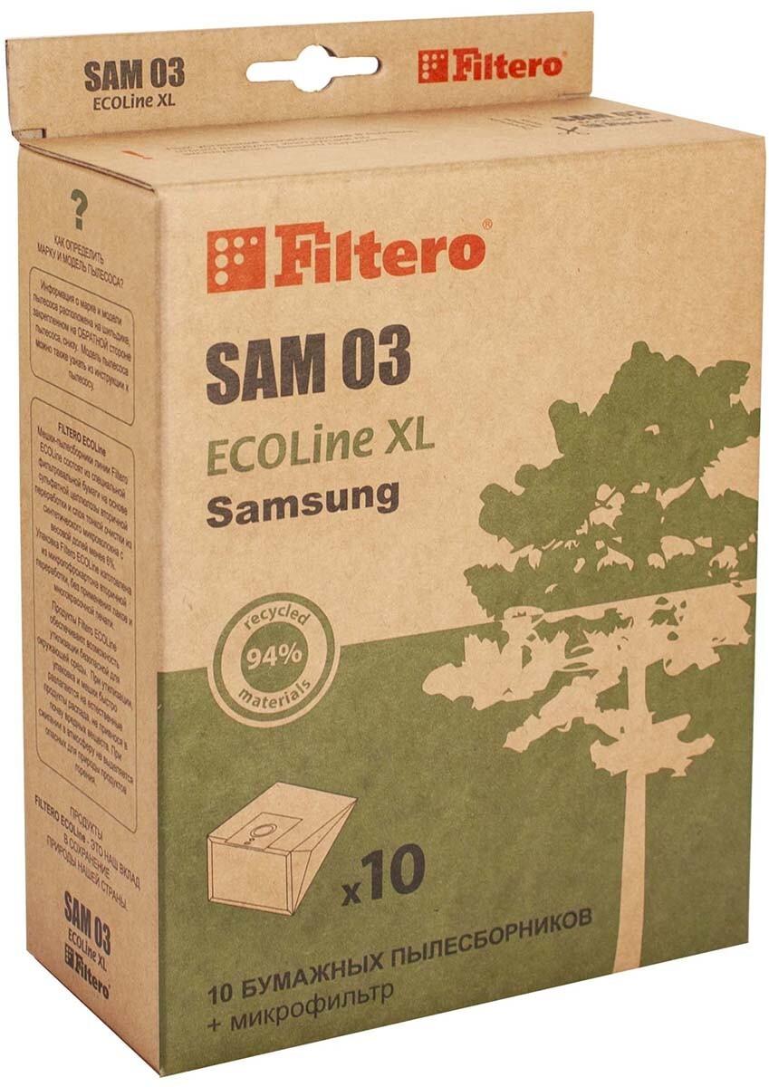 Мешок-пылесборник Filtero ECOLine XL SAM 03, 10 шт