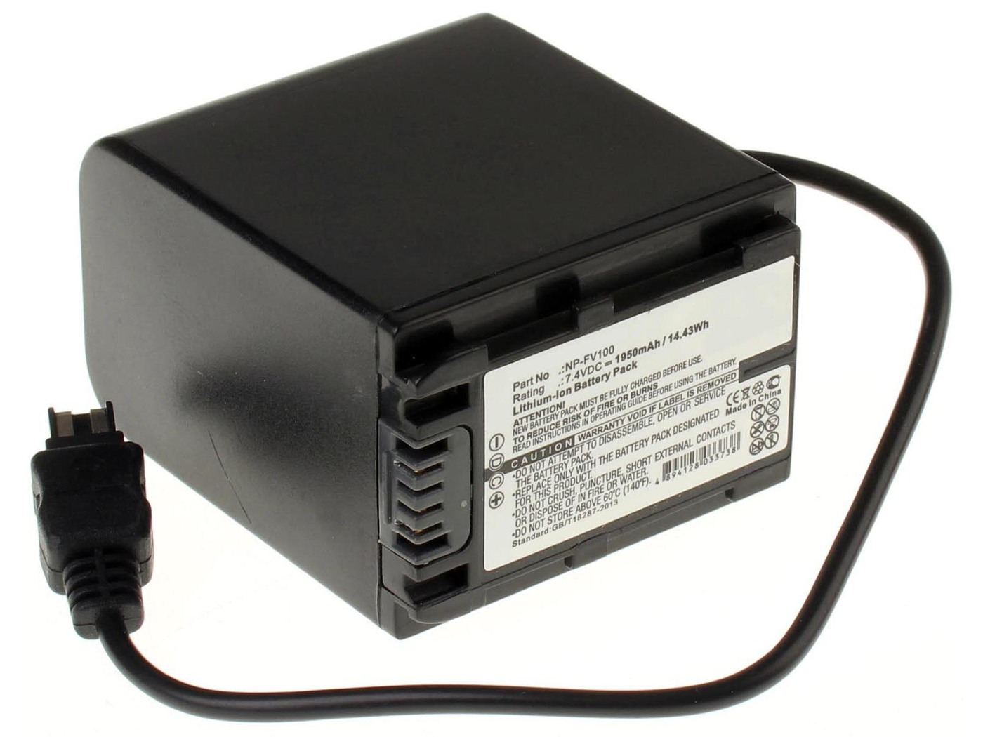 Аккумуляторная батарея iBatt iB-A1-F451 1950mAh для камер Sony NP-FV50, NP-FV100, NP-FV70, NP-FV30, NP-FV90,