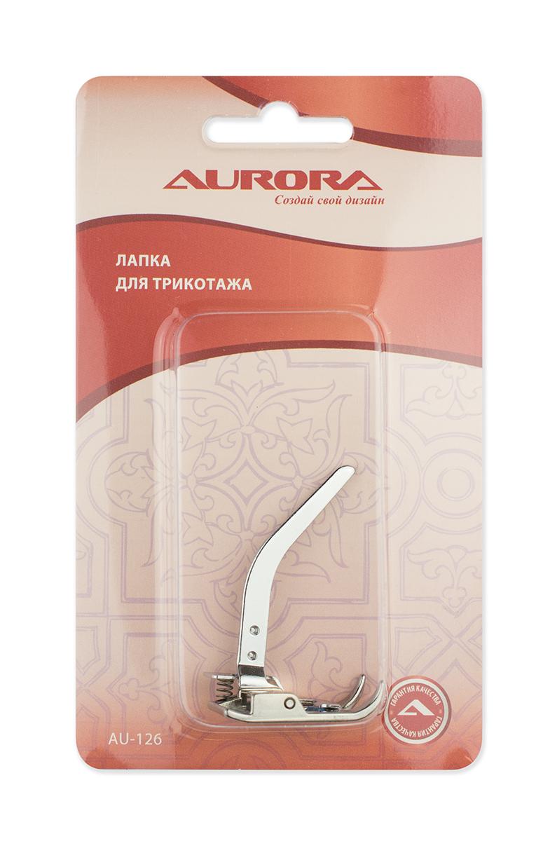 Лапка для трикотажа Aurora
