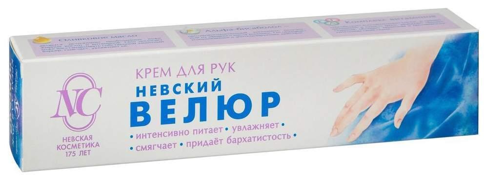 Невская косметика купить в интернете купить косметику белита витекс в интернет магазине