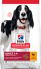Сухой корм Hill's Science Plan для взрослых собак средних пород для поддержания иммунитета с курицей 2,5 кг - изображение