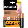 Батарейки щелочные Duracell ААA/LR03, 8 шт - изображение