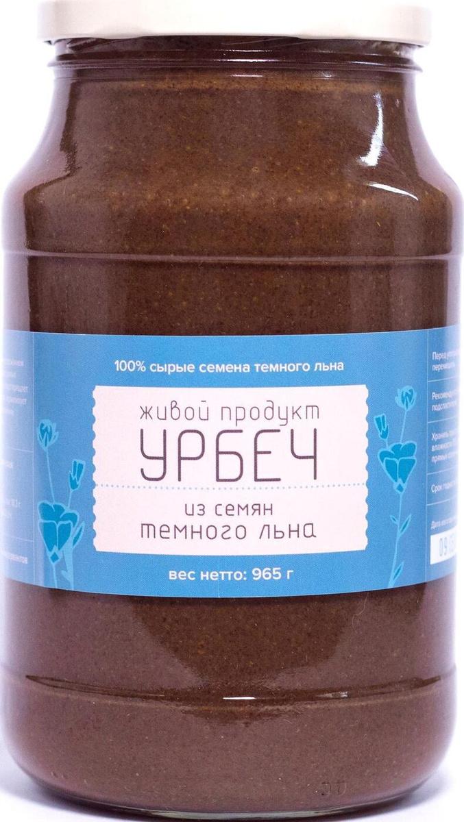 Урбеч Живой Продукт из семян темного льна, паста, 965 г #1