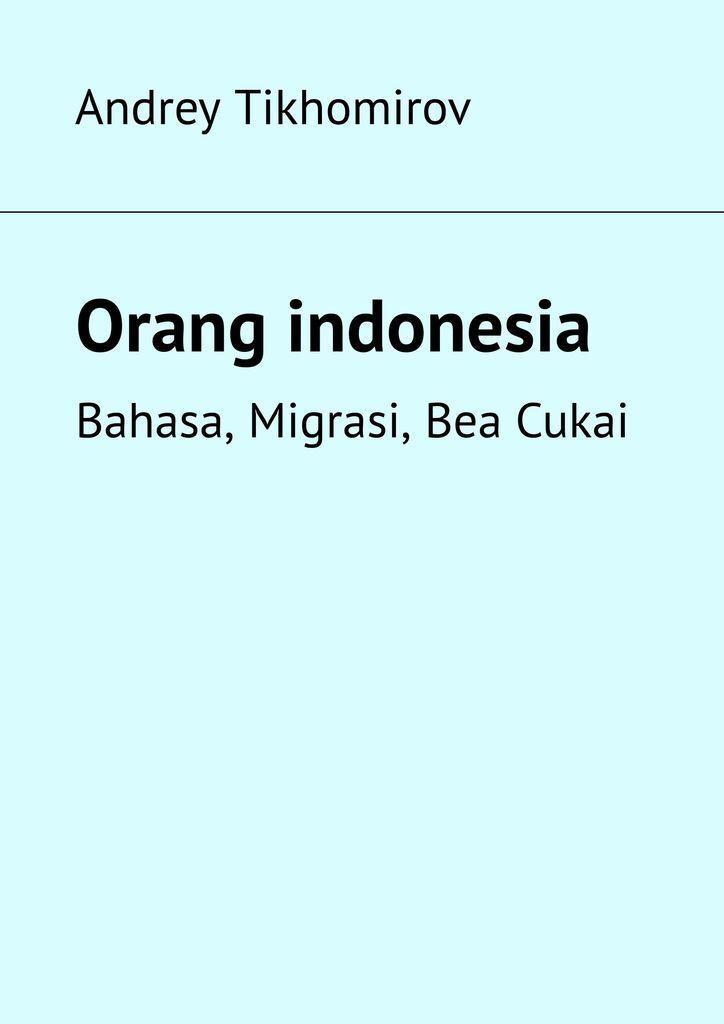 Orang indonesia #1