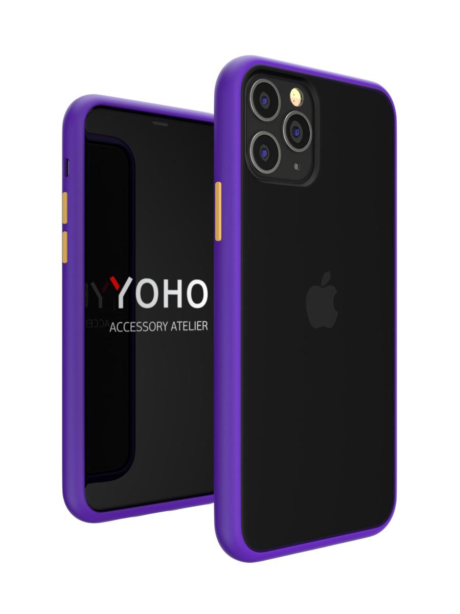 Чехол защитный - противоударный, матовый, для телефона iPhone 11 Pro Max  #1