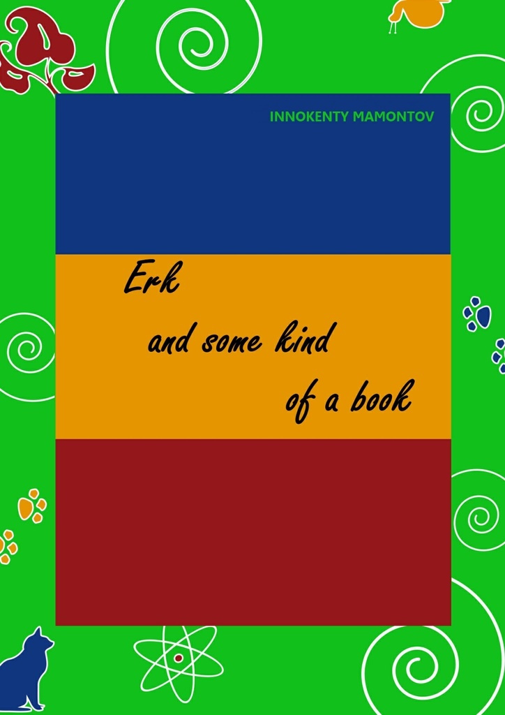 Erk and some kind of a book #1