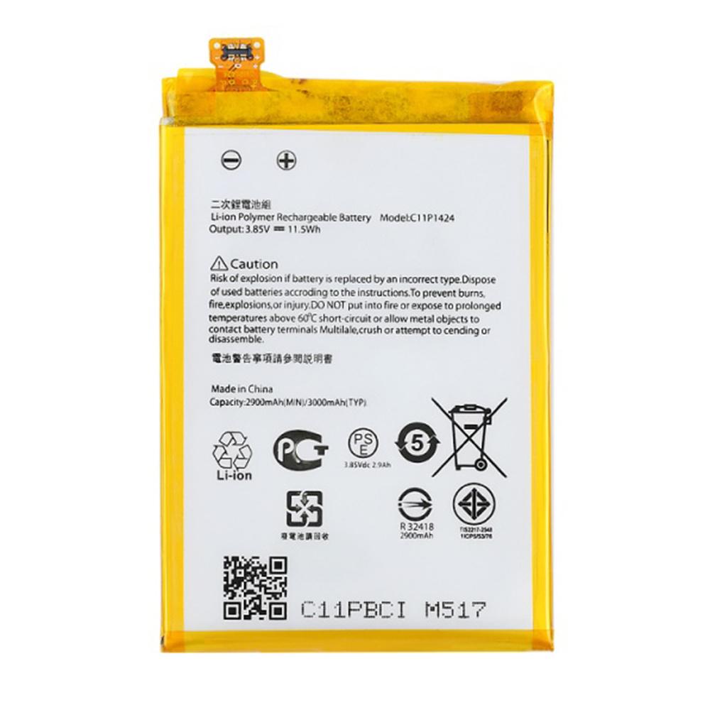 Аккумулятор для Asus Zenfone 2 ZE550ML/ZE551ML (C11P1424) (VIXION) #1