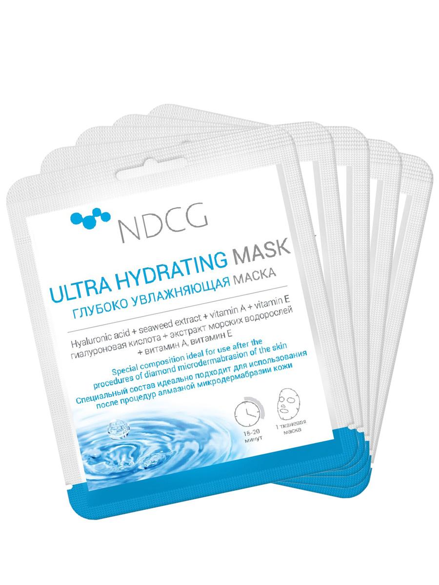 """NDCG Комплект масок для лица """"Увлажнение"""", 5 шт #1"""