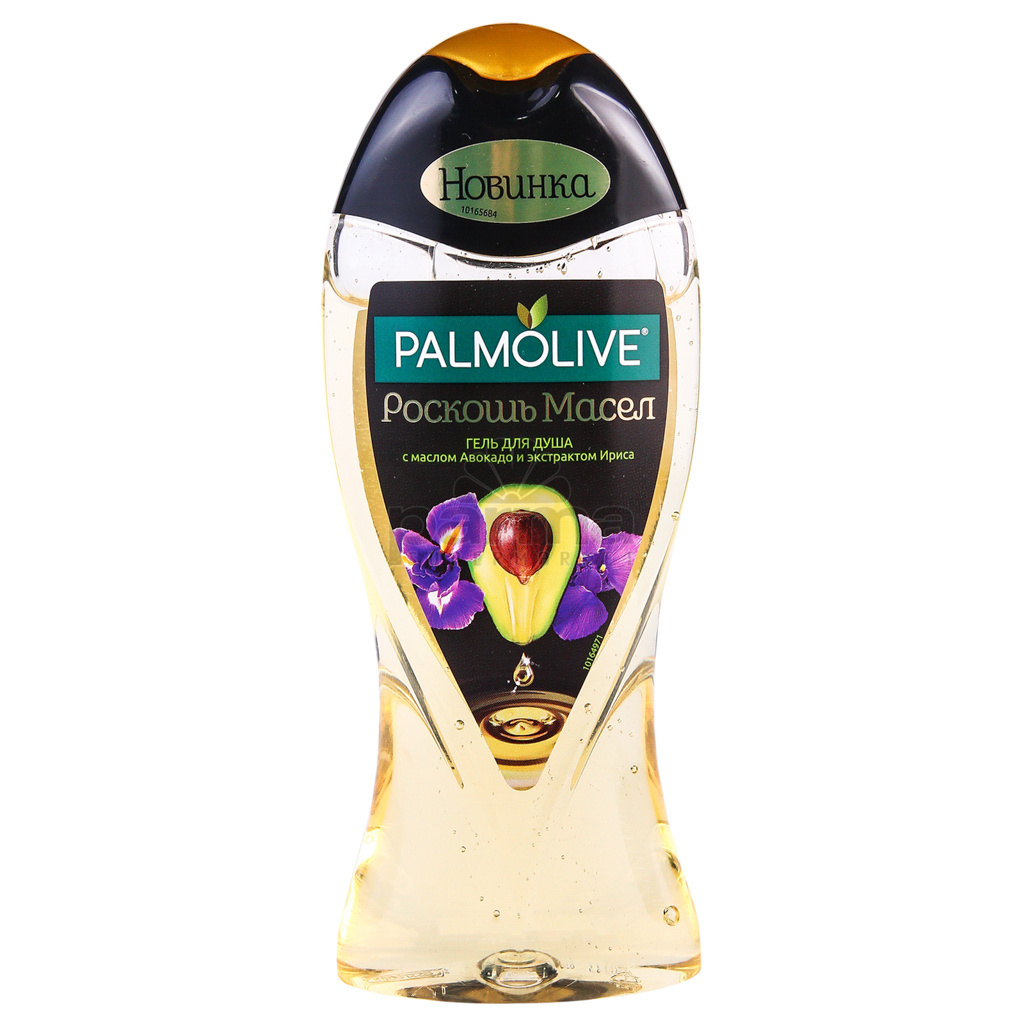 Palmolive Гель для душа Роскошь масел с маслом авокадо и экстрактом ириса  #1