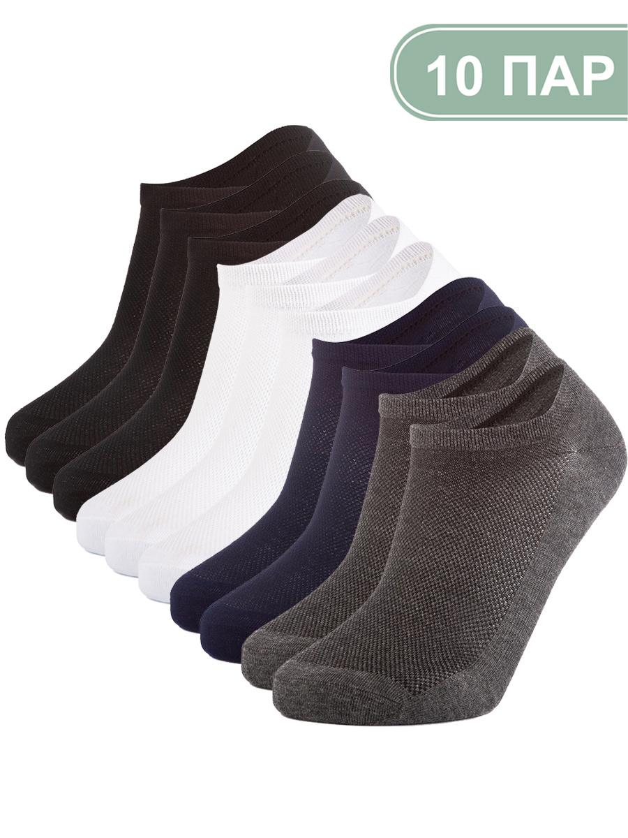 Комплект носков Teatro Socks, 10 шт #1