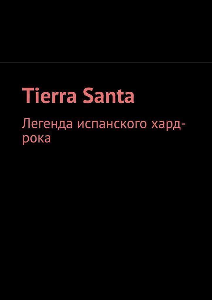 Tierra Santa #1