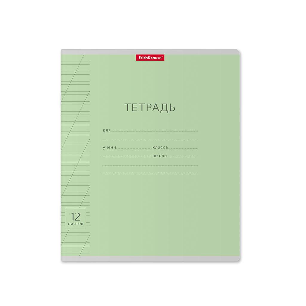 Тетрадь школьная ErichKrause Классика, с линовкой, A5+, в косую линейку, 46467, зеленый, 12 листов х #1