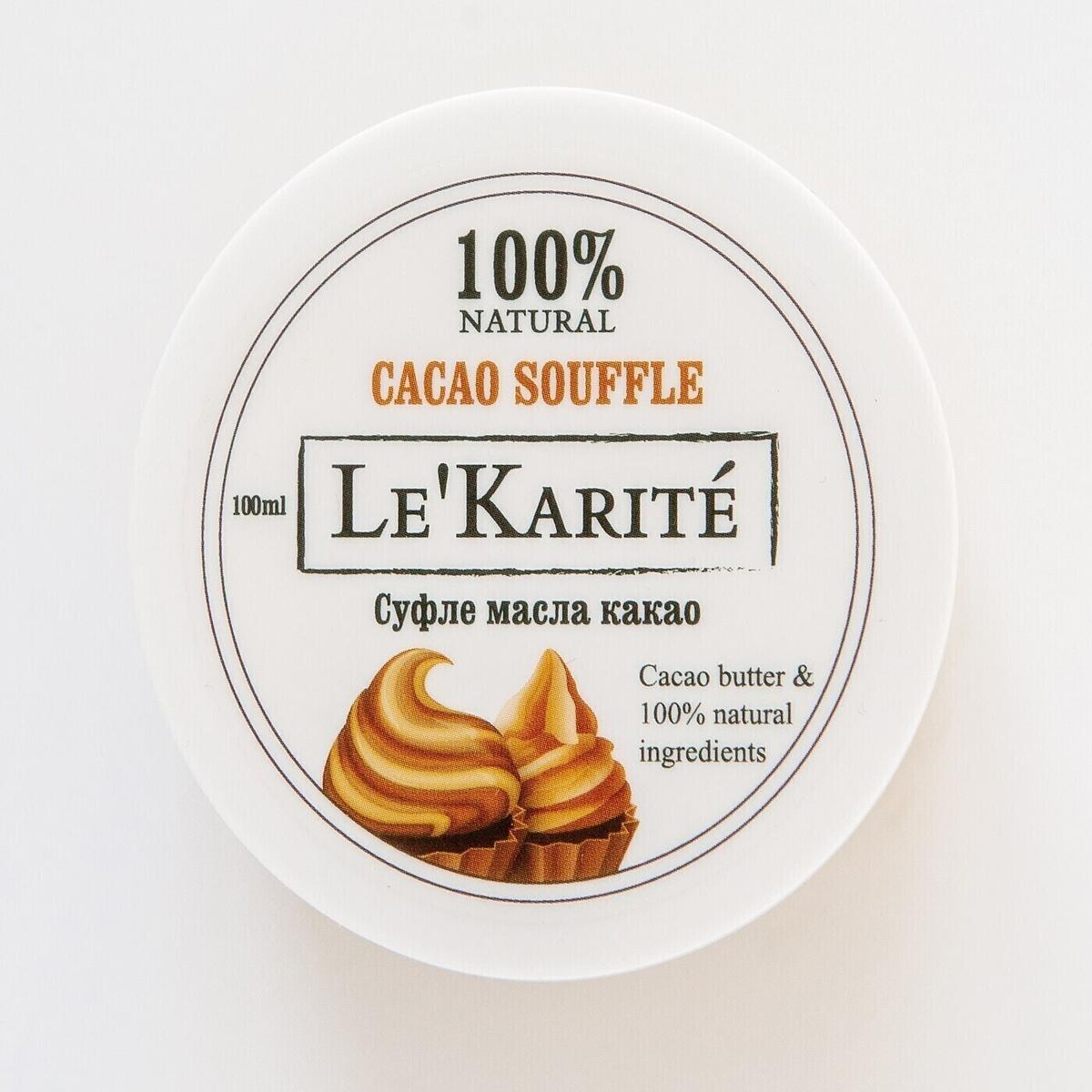 LeKarite Масло для тела (баттер) Суфле какао 100 мл #1