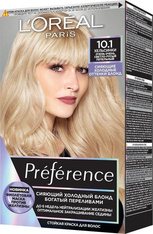 L'Oreal Paris Preference Cool Blondes Стойкая краска для волос, оттенок 10.1, Хельсинки  #1