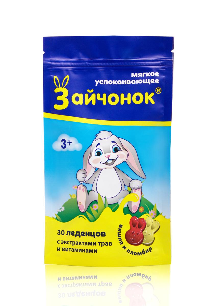 """Здравландия Леденцы """"Зайчонок"""" для детей с 3-х лет №30 #1"""