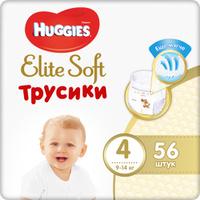 Huggies Подгузники-трусики Elite Soft 4 (9-14кг) 56 шт.. Наши лучшие предложения