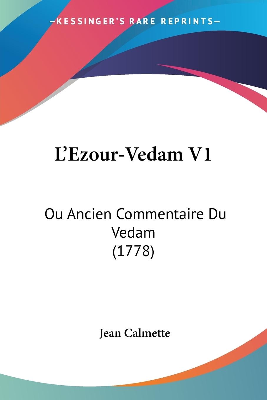 Разрядная книга 1475-1598 гг.