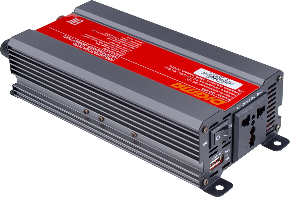Автомобильный преобразователь напряжения (инвертор) Digma автомобильный инвертор напряжения digma dci 300 300вт