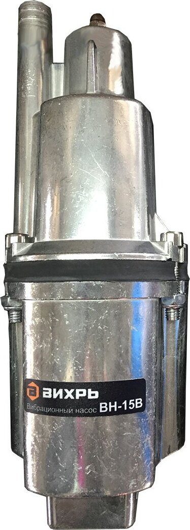 Вибрационный насос Вихрь ВН-40В с верхним забором воды