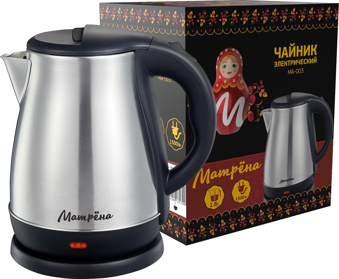 Электрический чайник MA-003