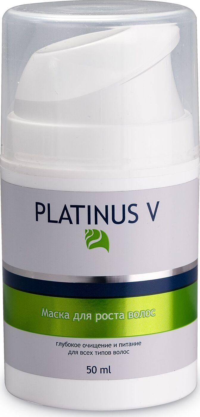 Маска для роста волос Platinus V