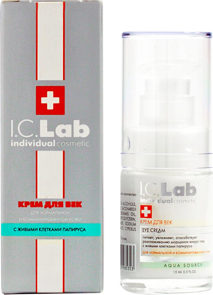 Крем для век I.C.Lab Individual cosmetic