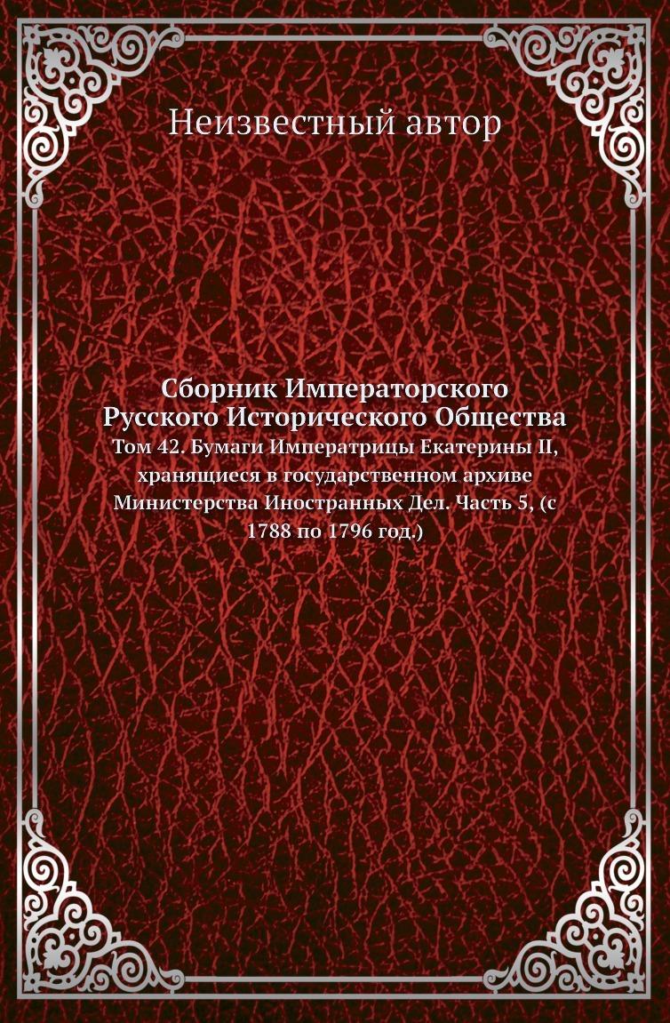Тайные развлечения Екатерины II | Исторический Канал | Яндекс Дзен | 1151x754