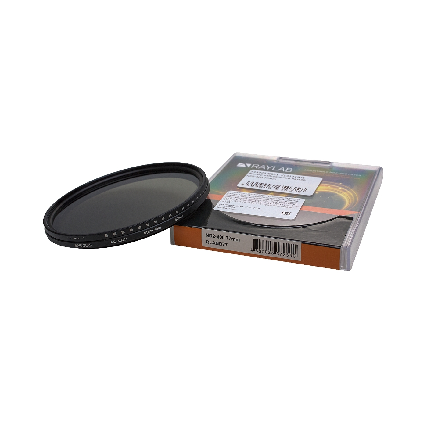 Фильтр нейтральный RayLab ND2-400 82mm
