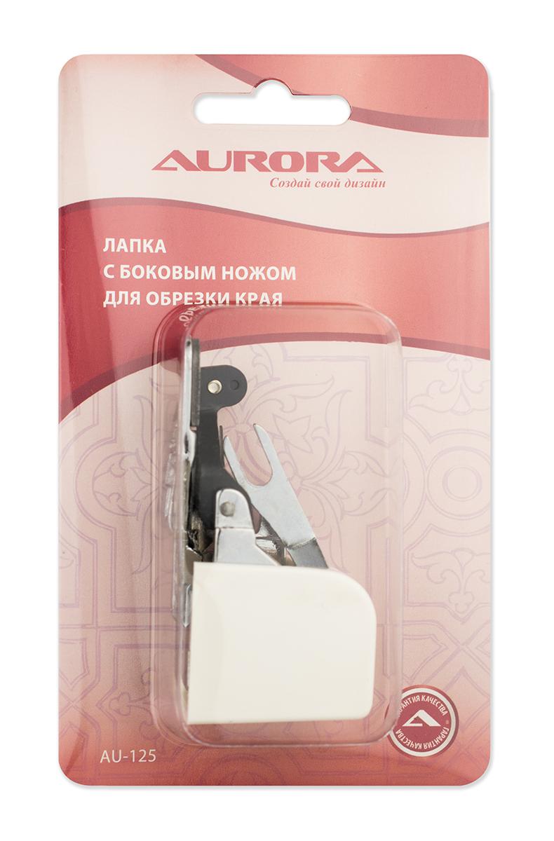 Лапка с боковым ножом для обрезки края Aurora