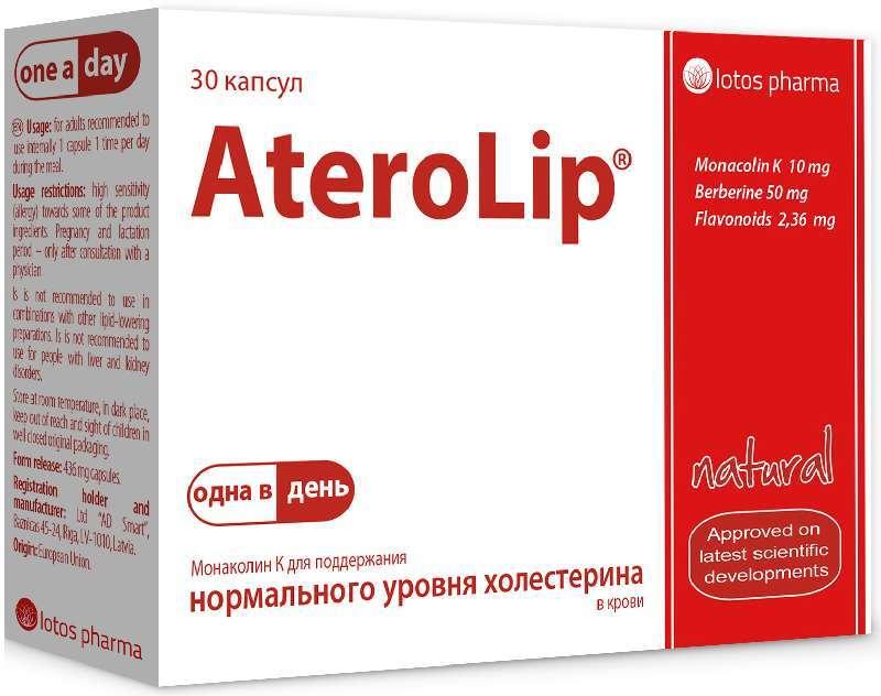 Атеролип витамины для поддержания уровня холестерина капсулы, 30 шт