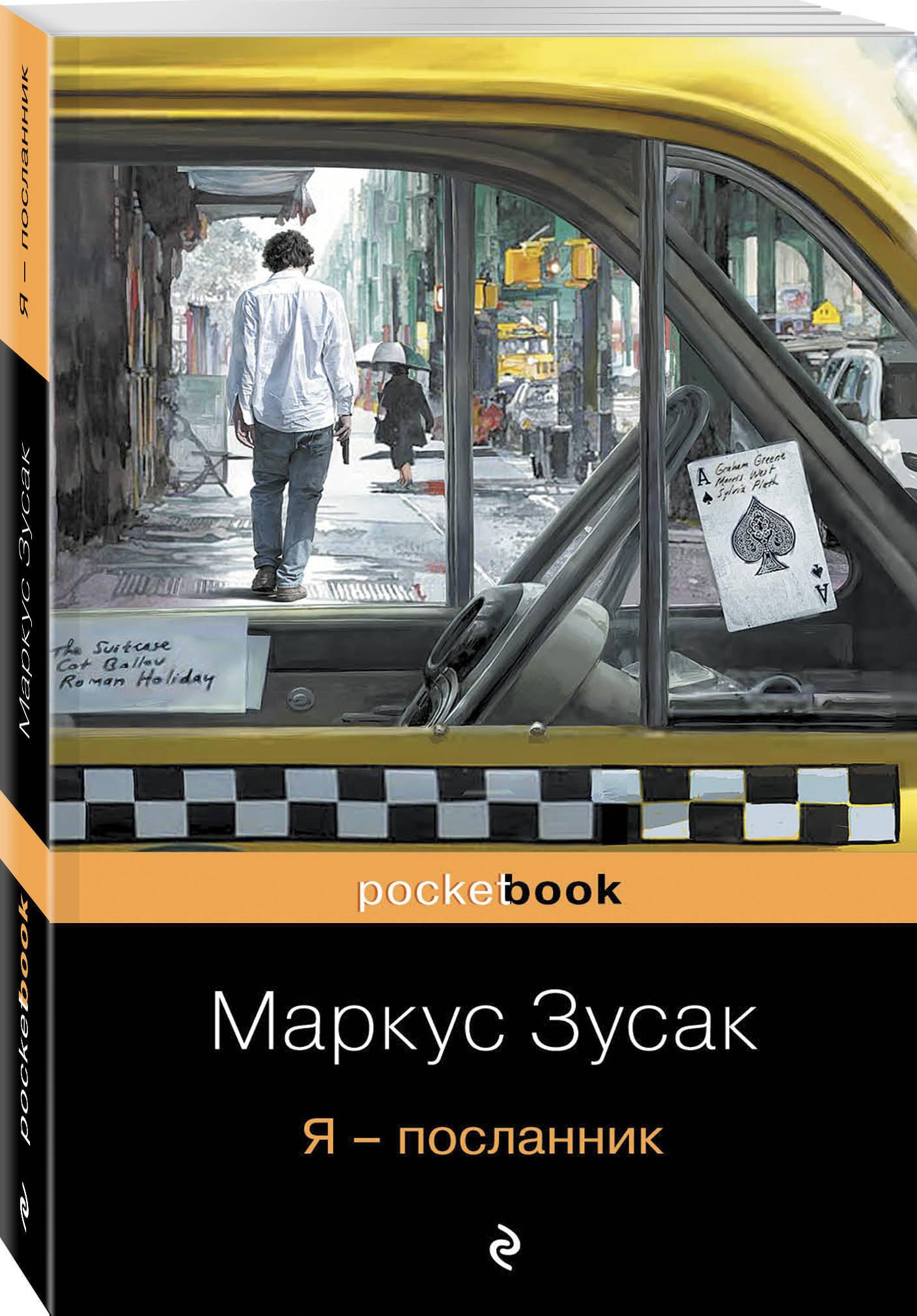 Сигареты купить в иркутске с доставкой hdd электронные сигареты купить