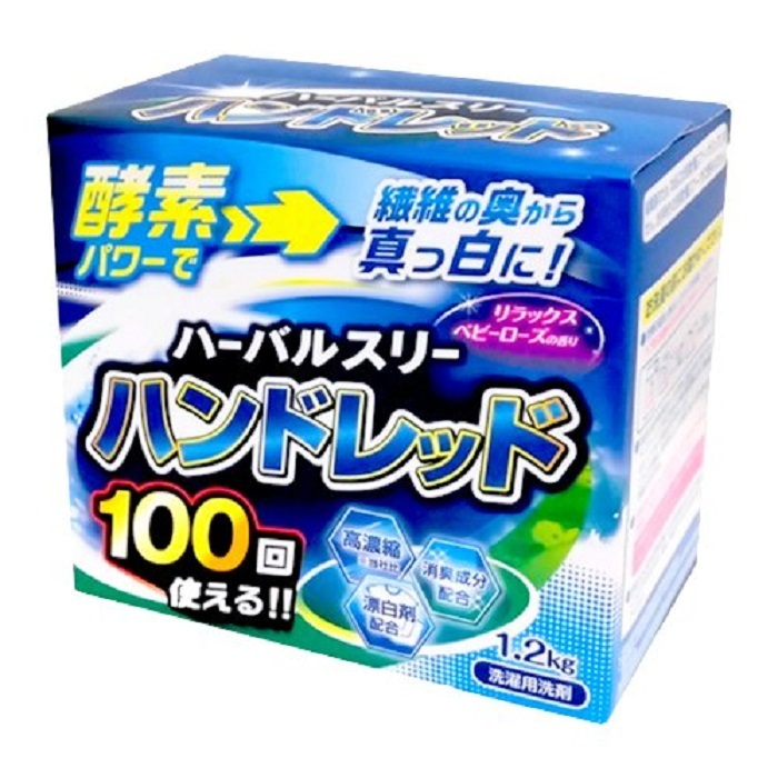"""Mitsuei Стиральный порошок (суперконцентрат) Herbal Three """"100 стирок"""", с дезодорирующими компонентами, отбеливателем и ферментами 1,2 кг"""