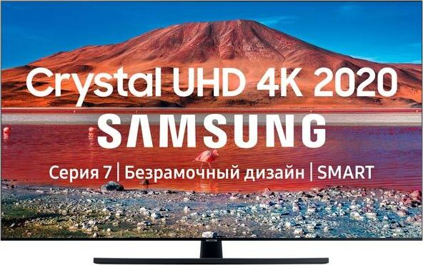 "4k uhd телевизор samsung ue50tu7500u 50"" (2020)"